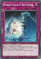 【Unlimited】遊戯王 RIRA-EN074 星遺物の選託 World Legacy Bestowal (英語版 Unlimited Edition ノーマル) Rising Rampage