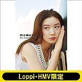 永野芽郁1st写真集『moment』【Loppi・HMV限定カバー版】