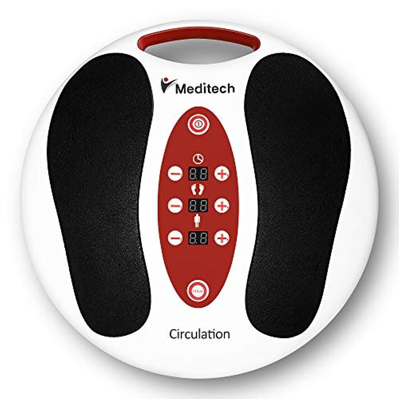 回路ピン適合しましたLsnisni Meditech 人気 フットマッサージ 足裏マッサージ マッサージ器 マッサージ機 肩こり 背中 腰 血行促進 ストレス解消 電極パッド?赤外線機能付 99段階調節 25マッサージモード 1年間保証