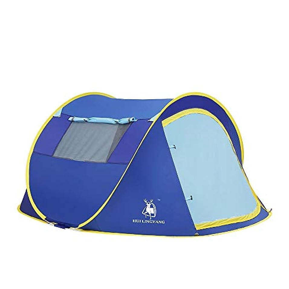 プランテーションひどいグラフィックキャンプテント キャンプテント屋外重量家族ドームポップアップインスタントポータブルコンパクトハウジング 軽量で便利なテント (Color : Blue, Size : Free size)
