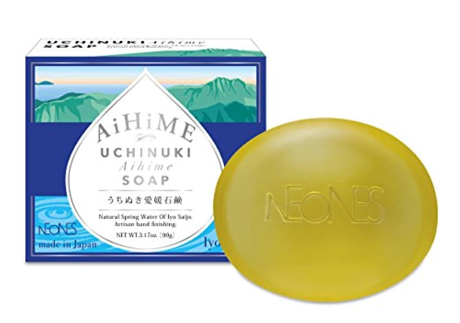 交じる出身地スイング【うちぬき愛媛石鹸 90g】たっぷり美容成分ともっちり濃密泡でうるおい美容液洗顔。