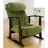 折畳み式 木肘 高座 椅子 リクライニング 低反発ウレタン (グリーン)