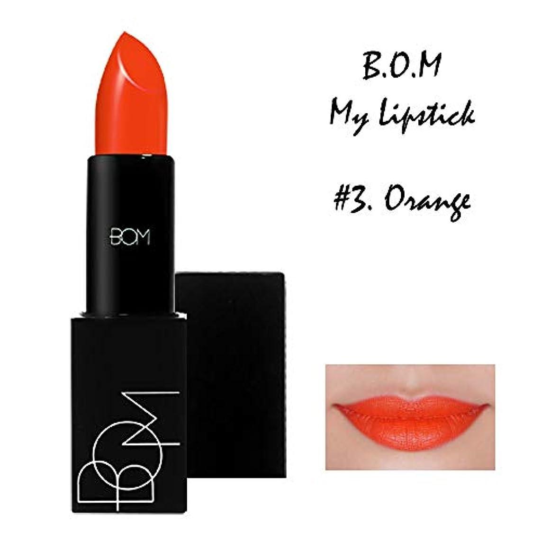 悲観的事前ポップbom 韓国化粧品6色磁気ケース付きマットリップスティック #803。オレンジ