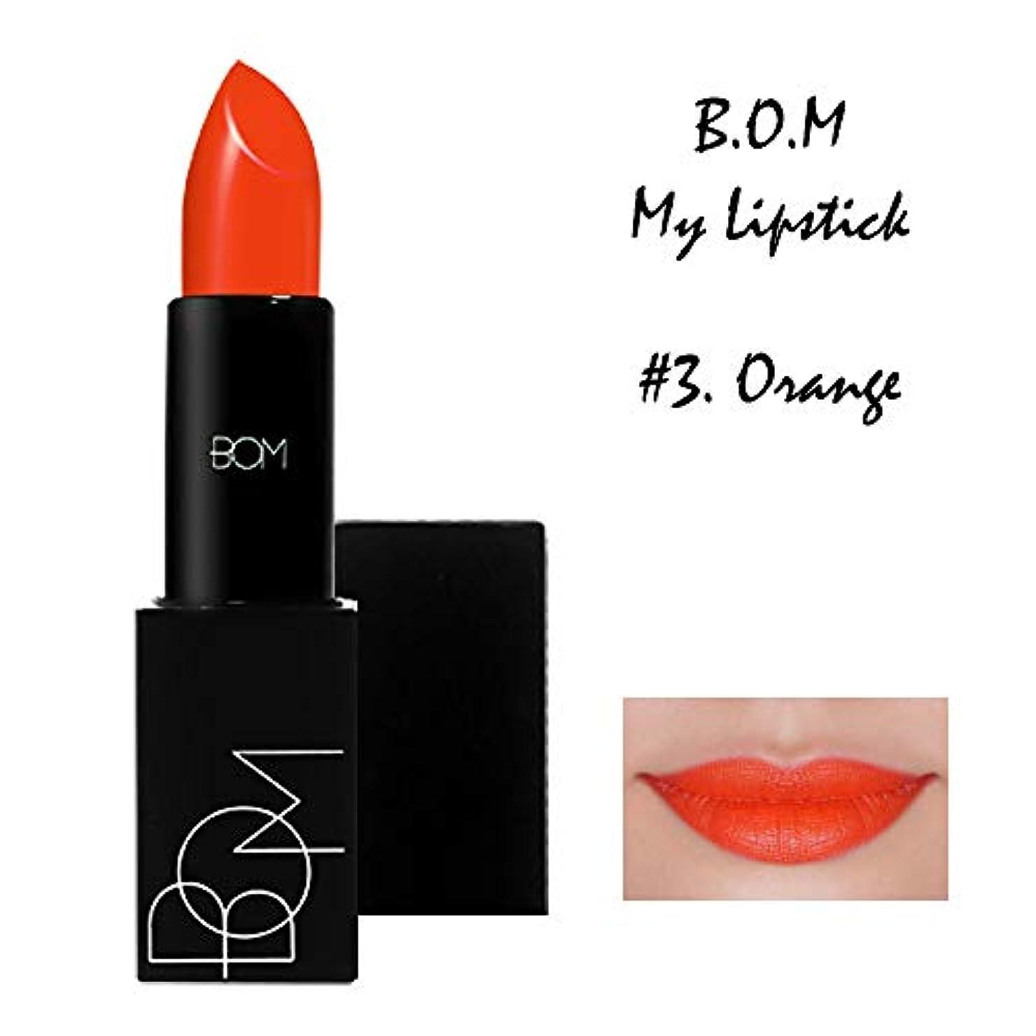 有名人補足香水bom 韓国化粧品6色磁気ケース付きマットリップスティック #803。オレンジ