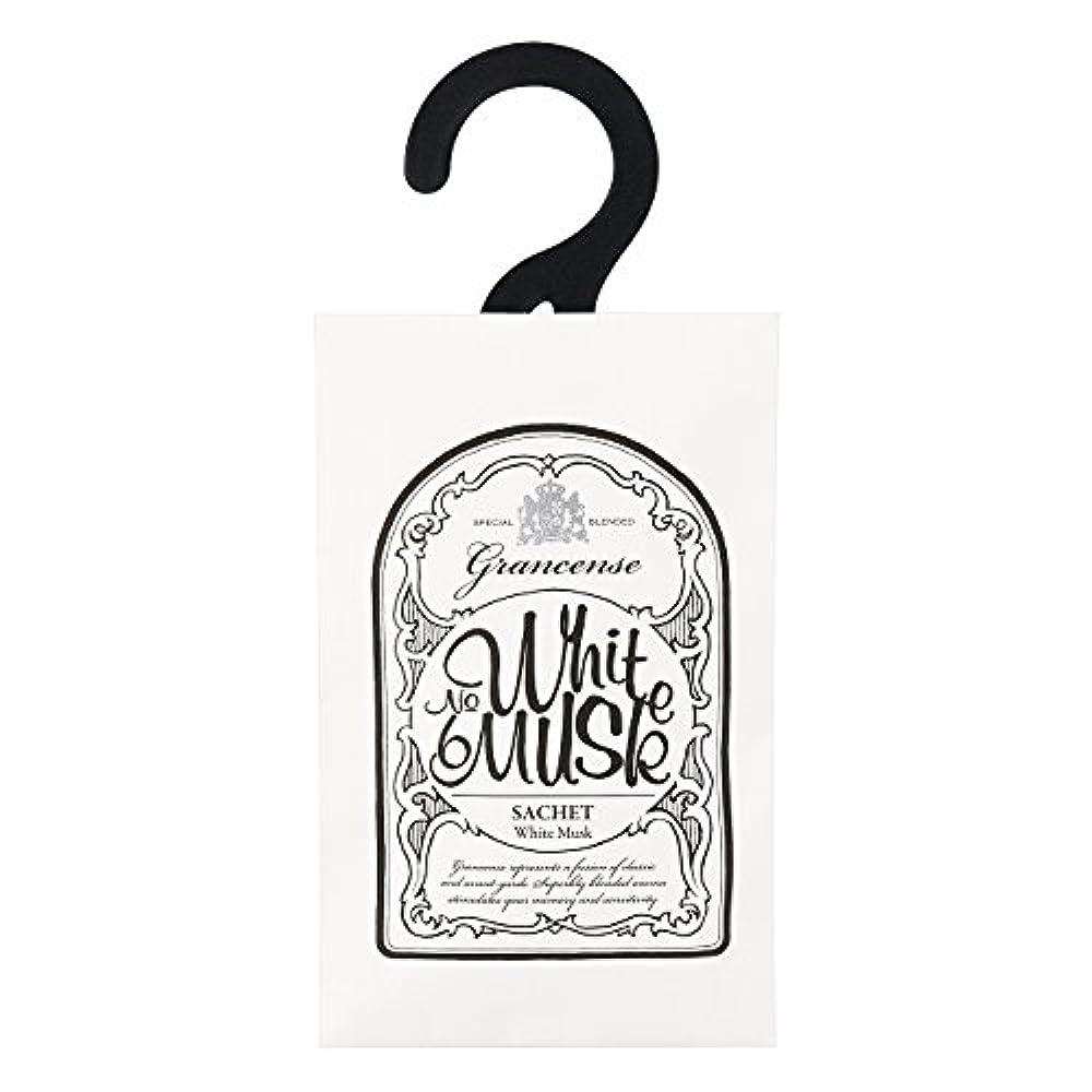 包括的便益染色グランセンス サシェ(約2~4週間) ホワイトムスク 12g(芳香剤 香り袋 アロマサシェ ベルガモットとミントの透明感ある香り)