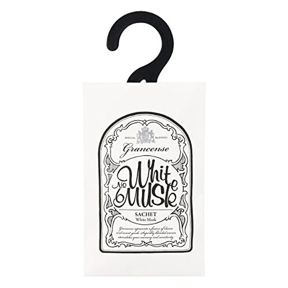 陽気な添加剤神経グランセンス サシェ(約2~4週間) ホワイトムスク 12g(芳香剤 香り袋 アロマサシェ ベルガモットとミントの透明感ある香り)
