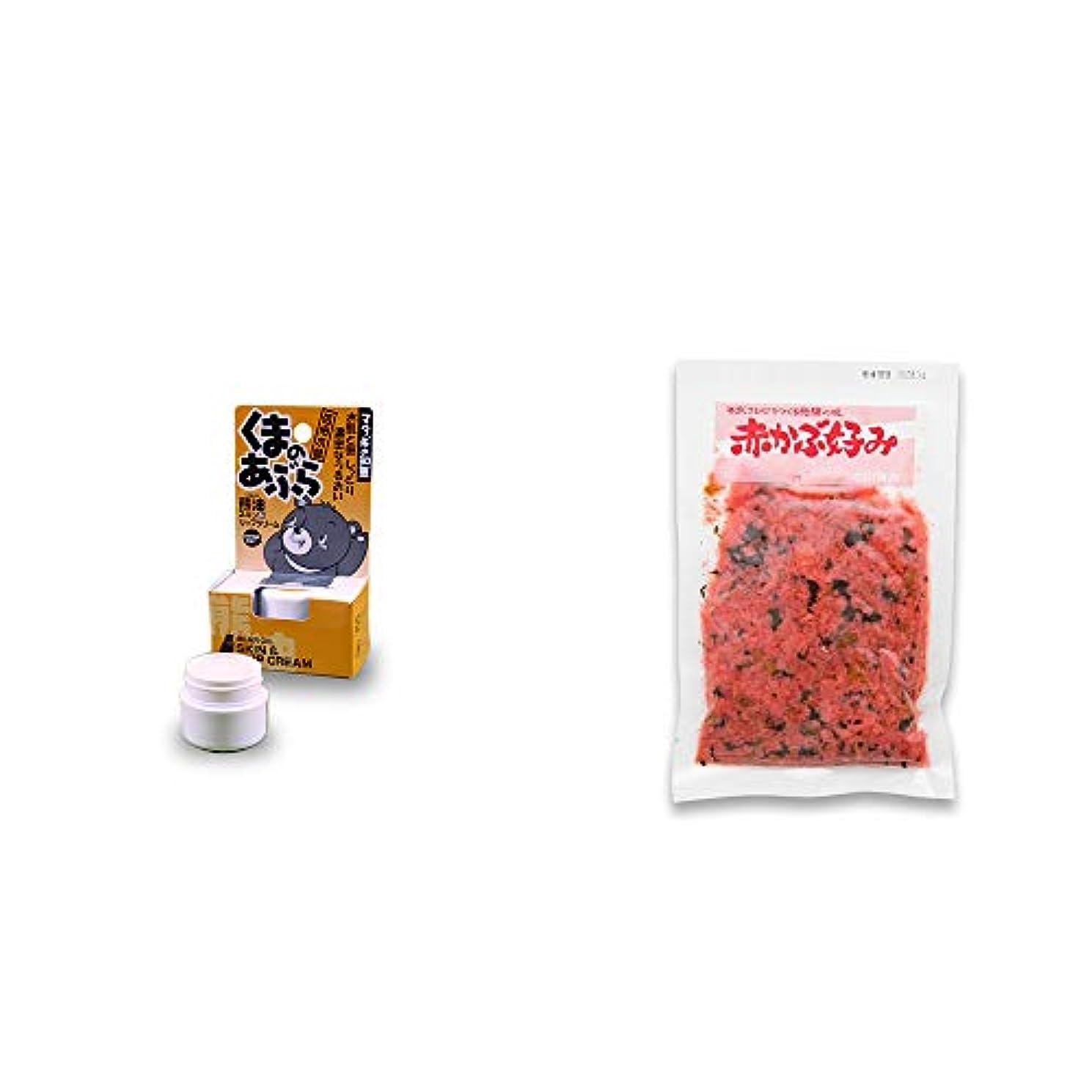 困難関連する検出器[2点セット] 信州木曽 くまのあぶら 熊油スキン&リップクリーム(9g)?赤かぶ好み(150g)