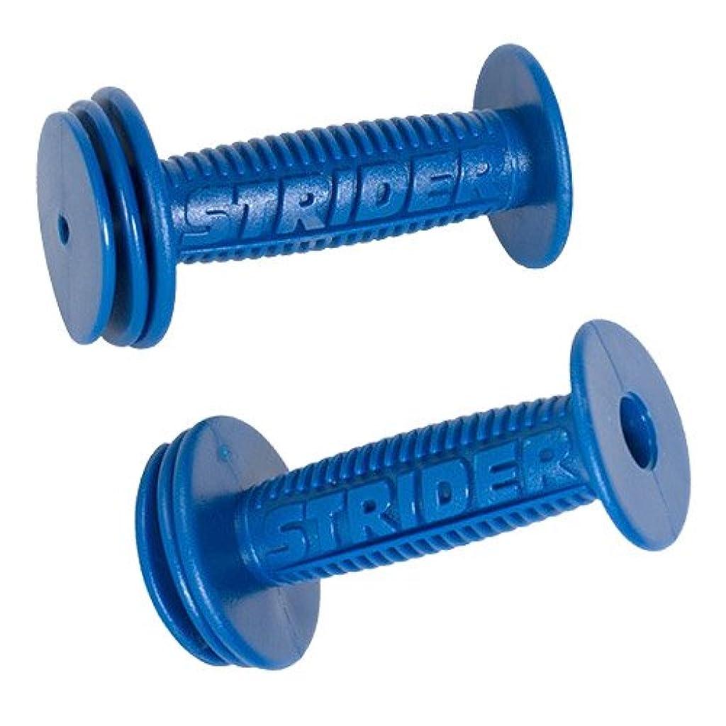 正義考えるバブルSTRIDER ( ストライダー ) オプションパーツ スポーツモデル用カラーグリップセット ( ブルー )