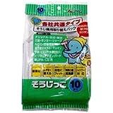 【5個セット】ヤザワ 紙パック全社共通 MC109