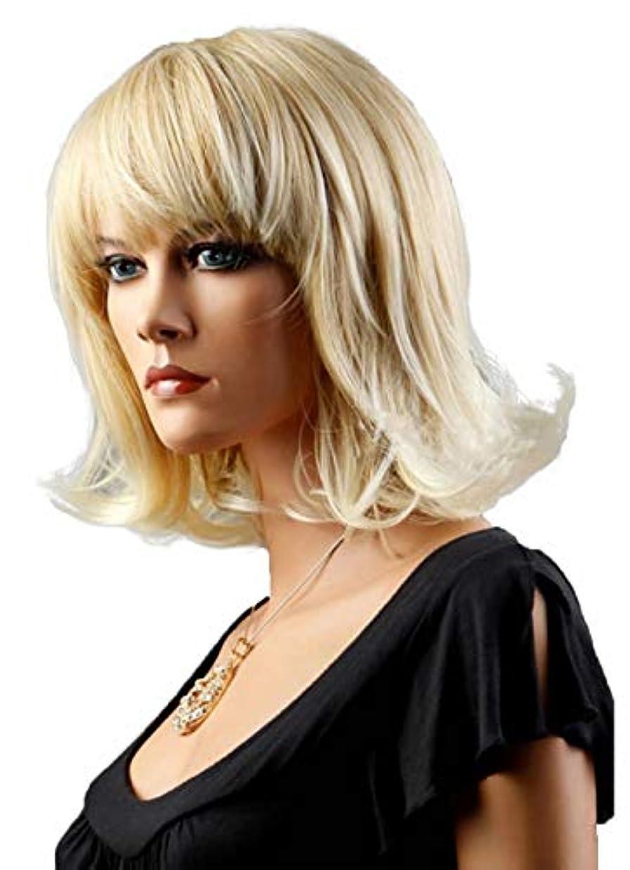 指導するきつくアクション女性のためのショートカーリーかつらゴールドウェーブヘアウィッグナチュラルルックス耐熱合成ファッションウィッグコスプレ気質フェイス
