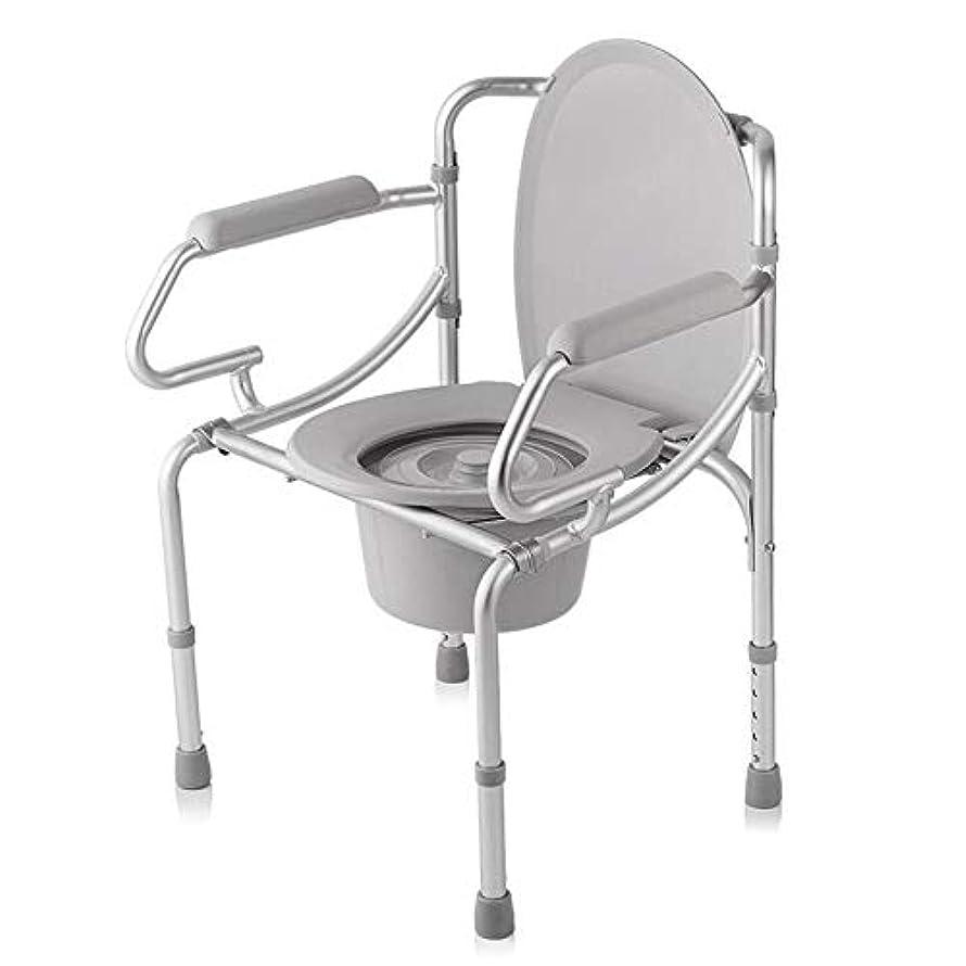 不健全禁止するピニオン調節可能な便器椅子、取り外し可能なパッド入りシートとトイレ付きの豪華な折りたたみ軽量便器