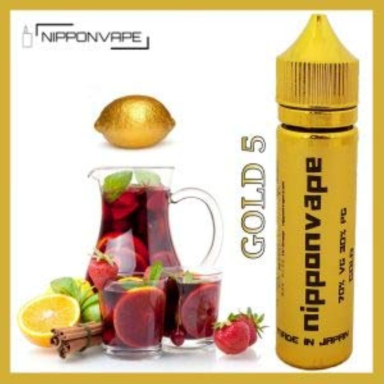 英語の授業があります原稿アンプ60ML 電子タバコ リキッド レモン サングリア プレミアム ゴールド シリーズ LEMON SAGRIA NIPPONVAPE GOLD 5