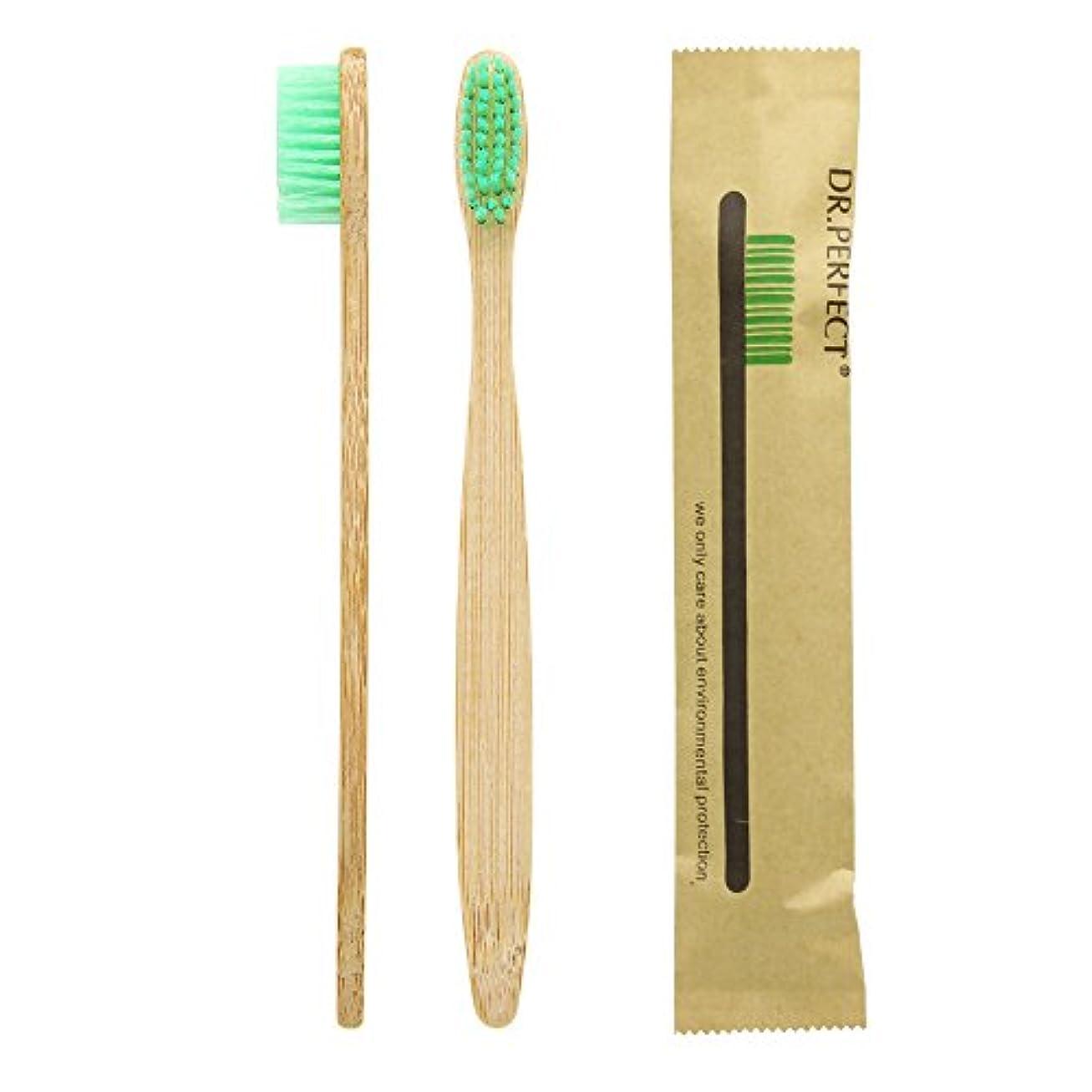 ウイルスプロフェッショナル明確にDr.Perfect歯ブラシ竹歯ブラシアダルト竹の歯ブラシ ナイロン毛 環境保護の歯ブラシ (グリーン)