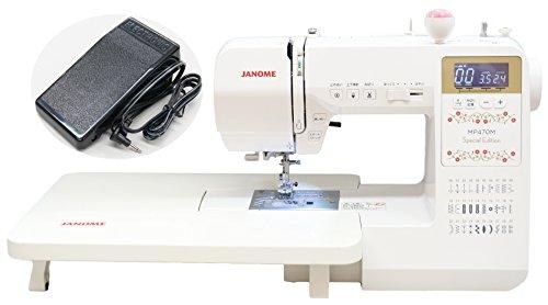 最新モデル ジャノメ コンピュータミシン MP470MSE 純正ワイドテーブルと純正フットコントローラー(黒)セット 自動糸切り機能搭載