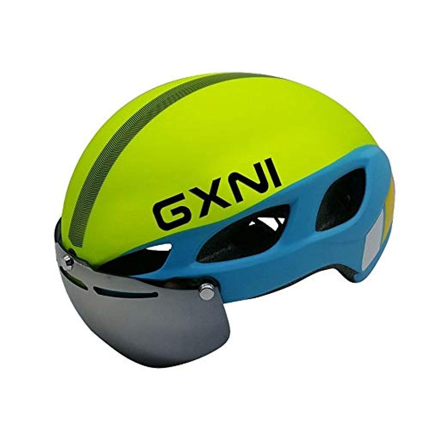 ローラー論争セミナーCXUNKK 自転車ヘルメットロードマウンテンバイク乗馬ヘルメット一体成形磁気ゴーグルクロノグラフ空気圧ヘルメット