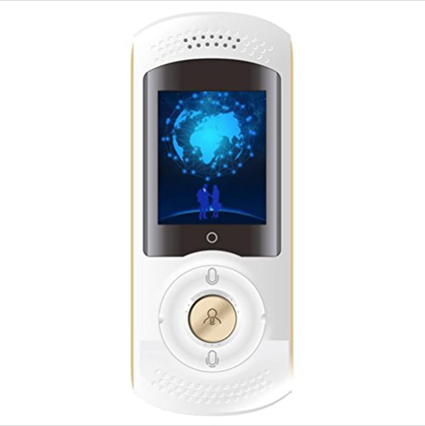 Smart Language Translator 4G Wifiグローバルオンライン45言語インスタントボイス同期翻訳学習旅行ビジネス会議(アップグレード版),White