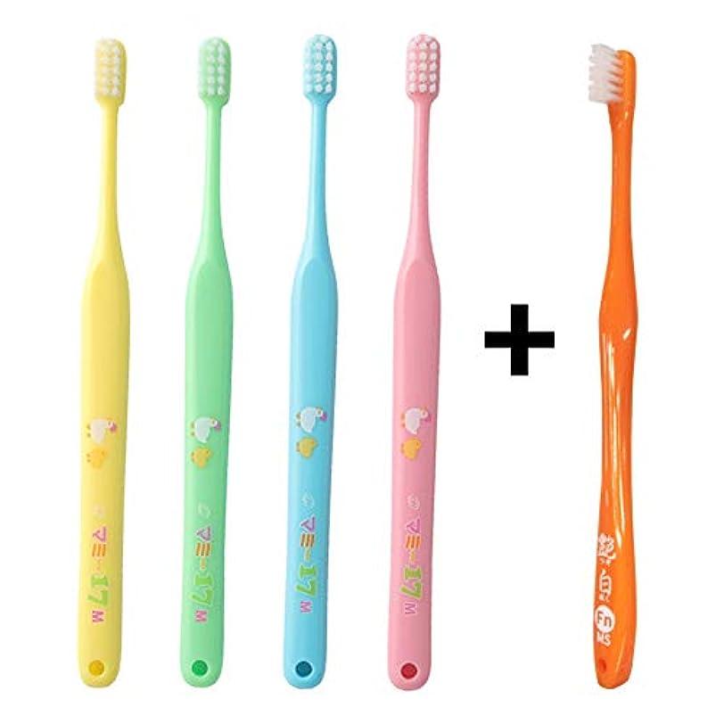 一次赤面オーケストラマミー17 M(ふつう) こども 歯ブラシ×10本 + 艶白(つやはく) Fn 仕上げ用 歯ブラシ×1本 MS(やややわらかめ) 日本製 歯科専売品