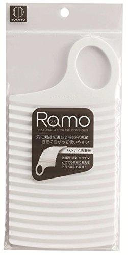 小久保 ミニ洗濯板 自在に曲がって使いやすく持ち運びしやすい Ramo ハンディ洗濯板 ホワイト 1個