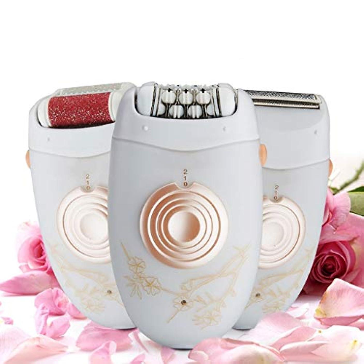 観光定説分析的な女性の電気かみそり、顔の毛の除去剤充電式ポータブル脱毛器3 in 1脱毛、シェービング、身体、顔、ビキニ、脇の下の研削足 (Color : White)