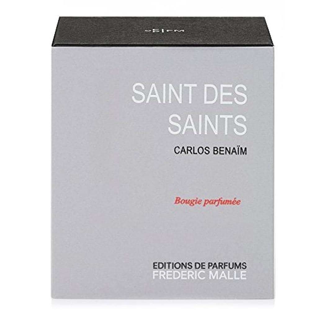健康好きであるバラバラにするFrederic Malle Saint Des Saints Scented Candle 220g - フレデリック?マル聖人デ聖人の香りのキャンドル220グラム [並行輸入品]