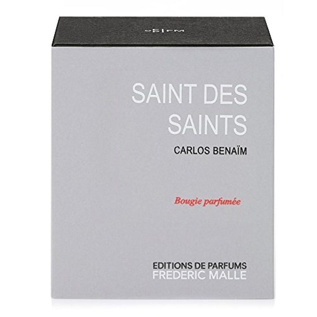 虚栄心ヘルパー慣れるFrederic Malle Saint Des Saints Scented Candle 220g (Pack of 4) - フレデリック?マル聖人デ聖人の香りのキャンドル220グラム x4 [並行輸入品]
