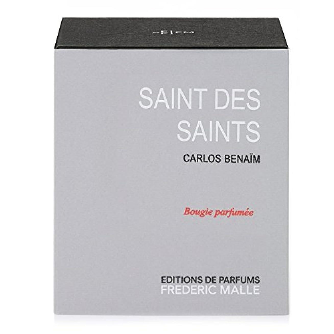 沿って王朝完全にFrederic Malle Saint Des Saints Scented Candle 220g - フレデリック?マル聖人デ聖人の香りのキャンドル220グラム [並行輸入品]