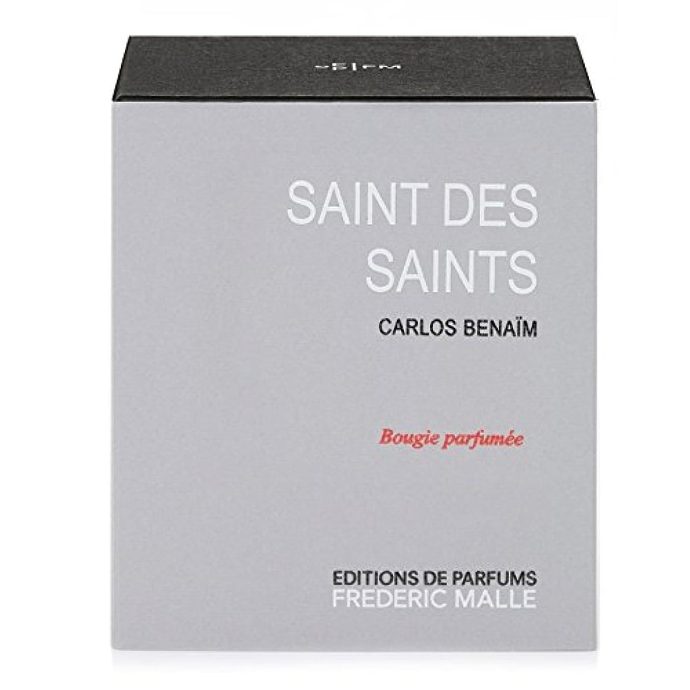 ページェントアラブサラボ腹部Frederic Malle Saint Des Saints Scented Candle 220g (Pack of 4) - フレデリック?マル聖人デ聖人の香りのキャンドル220グラム x4 [並行輸入品]
