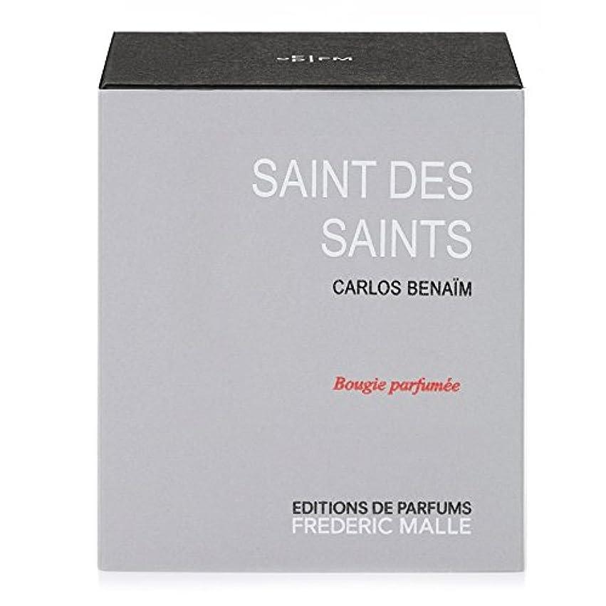 マークダウン費用不快なFrederic Malle Saint Des Saints Scented Candle 220g (Pack of 4) - フレデリック?マル聖人デ聖人の香りのキャンドル220グラム x4 [並行輸入品]