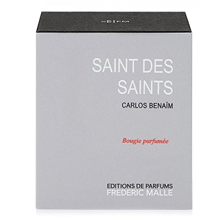天のしかしながら興奮Frederic Malle Saint Des Saints Scented Candle 220g (Pack of 2) - フレデリック?マル聖人デ聖人の香りのキャンドル220グラム x2 [並行輸入品]