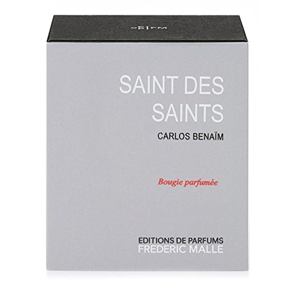 コーラス不承認回転Frederic Malle Saint Des Saints Scented Candle 220g (Pack of 4) - フレデリック?マル聖人デ聖人の香りのキャンドル220グラム x4 [並行輸入品]