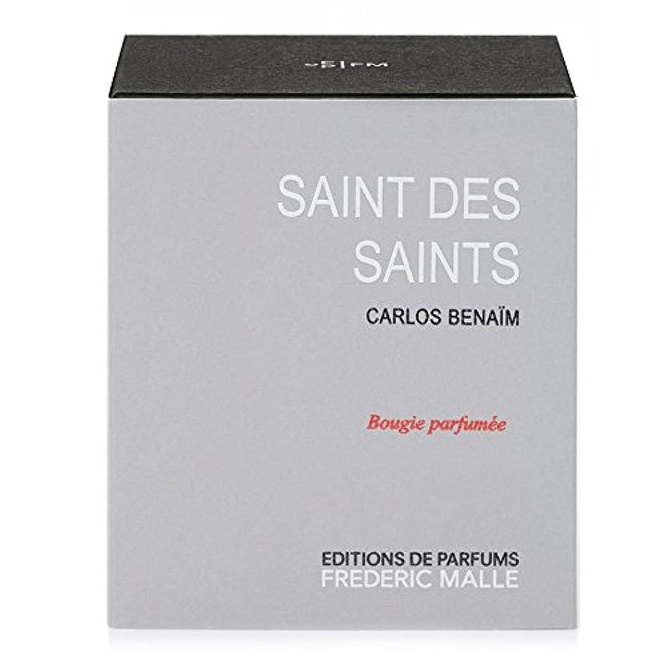 免除美容師漏れフレデリック?マル聖人デ聖人の香りのキャンドル220グラム x6 - Frederic Malle Saint Des Saints Scented Candle 220g (Pack of 6) [並行輸入品]