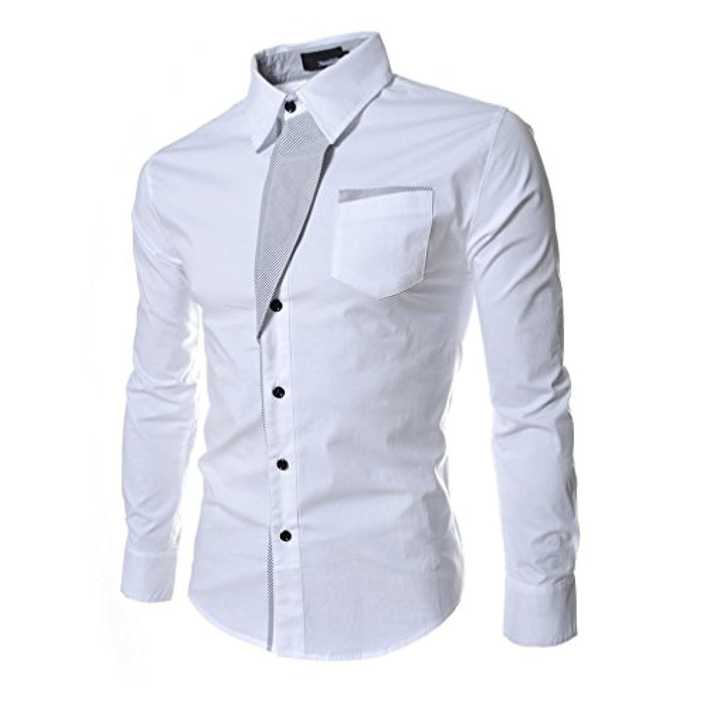 精通した古風なコントローラHonghu メンズ シャツ 長袖 スリム ホワイト 2XL 1PC