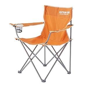 キャプテンスタッグ(CAPTAIN STAG) アウトドアチェア パレットラウンジチェア type2 オレンジ M-3913 ドリンクホルダー付 折りたたみ椅子 キャンプ用品