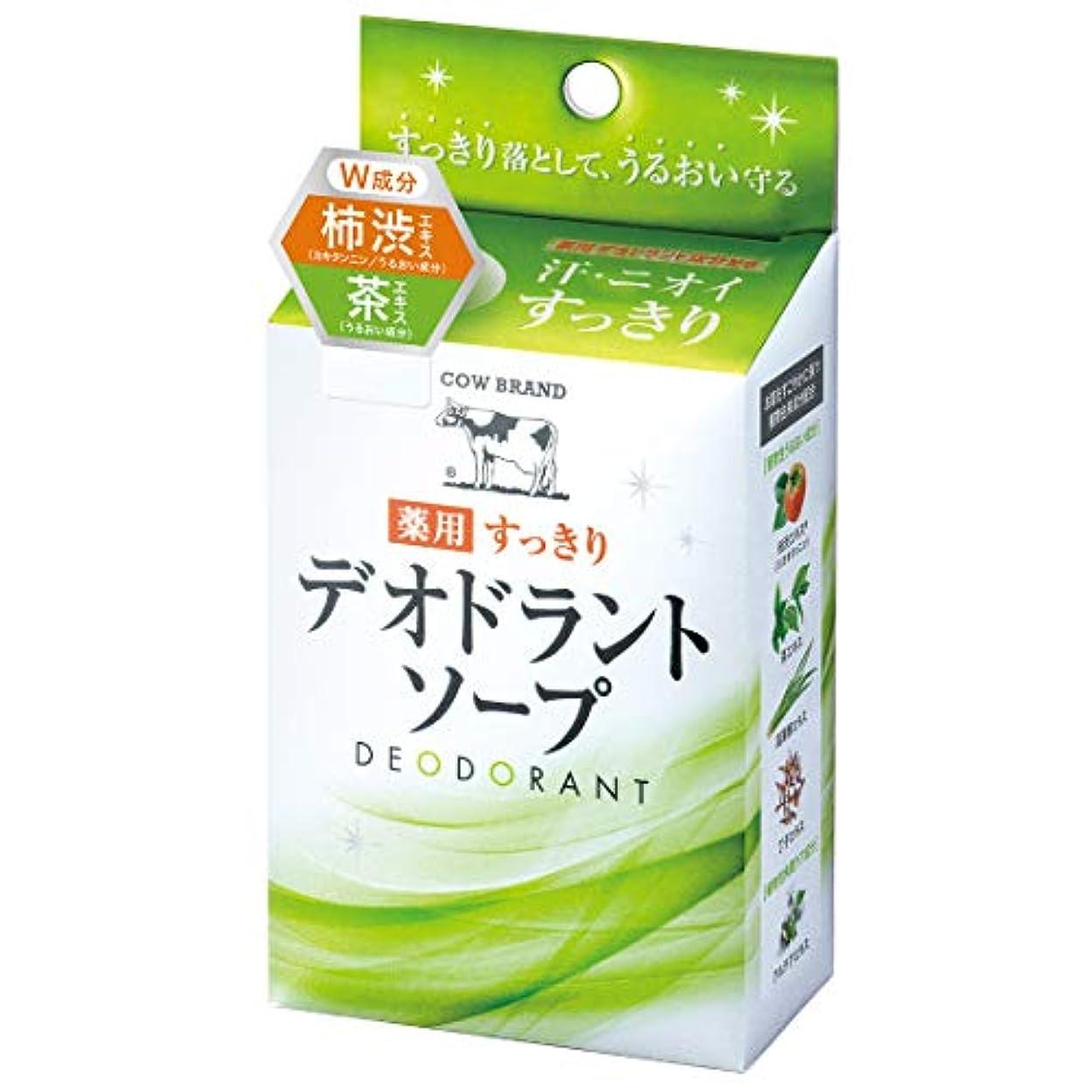 勤勉な水タクシーカウブランド 薬用すっきりデオドラントソープ 125g 【医薬部外品】