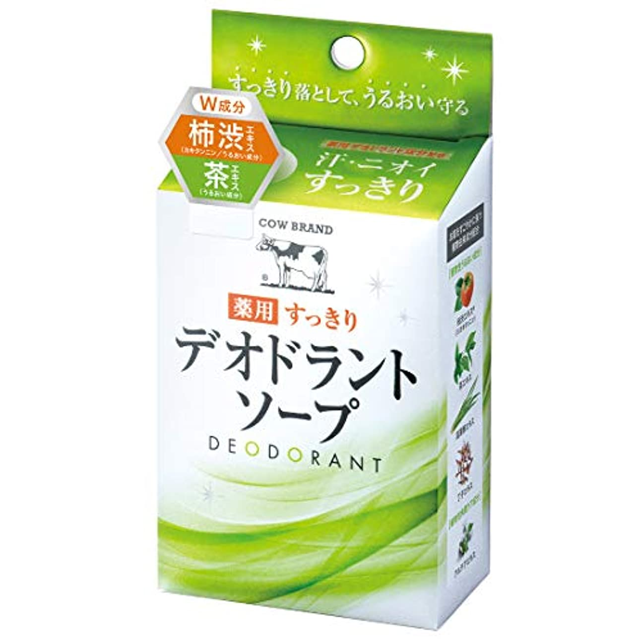 塩鳩リンスカウブランド 薬用すっきりデオドラントソープ 125g 【医薬部外品】