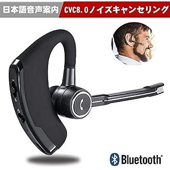 【TTMOW最新版】Bluetooth ヘッドセット Bluetooth 4.1 ワイヤレス 耳掛け型 ブルートゥース イヤホン ノイズキャンセリング マイク内蔵 ハンズフリー通話 高音質 スポーツ 片耳 両耳兼用 ビジネス 受話器 270°回転できる 通話 日本語音声 YES/NOで電話を応答と拒否可能 日本語説明書付き