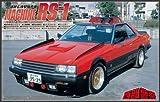 青島文化教材社 1/24 西部警察 No.02 マシン RS-1
