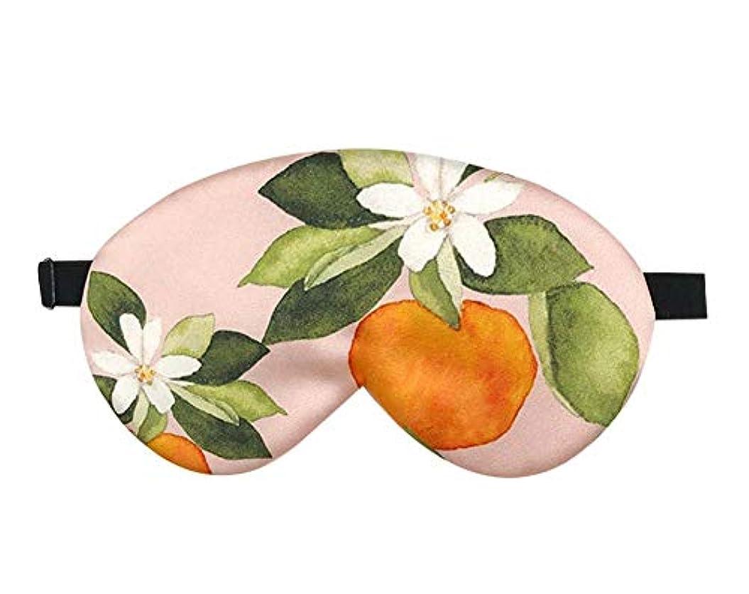 メロドラマナンセンス葉両面シルクアイマスク調節可能なストラップ付きのエレガントなアイシェードスリープアイマスク (小オレンジ)