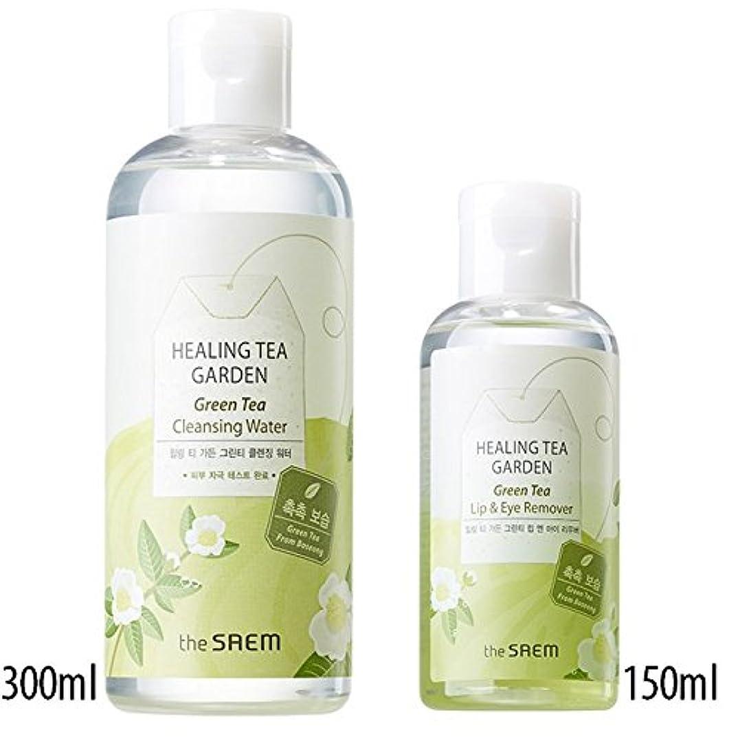 [1+1] The Saem Green Tea (Lip & Eye Remover + Cleansing Water)ザセム ヒーリングティーガーデングリーンティーリップ&アイリムーバー+ ヒー クレンジングウォーター...