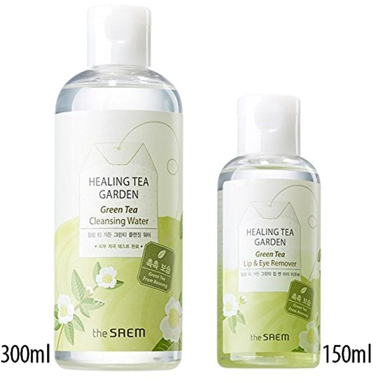 ナット省略連続的[1+1] The Saem Green Tea (Lip & Eye Remover + Cleansing Water)ザセム ヒーリングティーガーデングリーンティーリップ&アイリムーバー+ ヒー クレンジングウォーター...