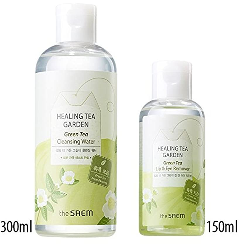 ピンチ債務者一瞬[1+1] The Saem Green Tea (Lip & Eye Remover + Cleansing Water)ザセム ヒーリングティーガーデングリーンティーリップ&アイリムーバー+ ヒー クレンジングウォーター...