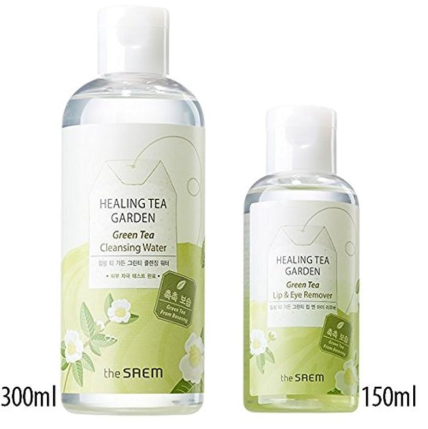 スパン確実実現可能[1+1] The Saem Green Tea (Lip & Eye Remover + Cleansing Water)ザセム ヒーリングティーガーデングリーンティーリップ&アイリムーバー+ ヒー クレンジングウォーター...