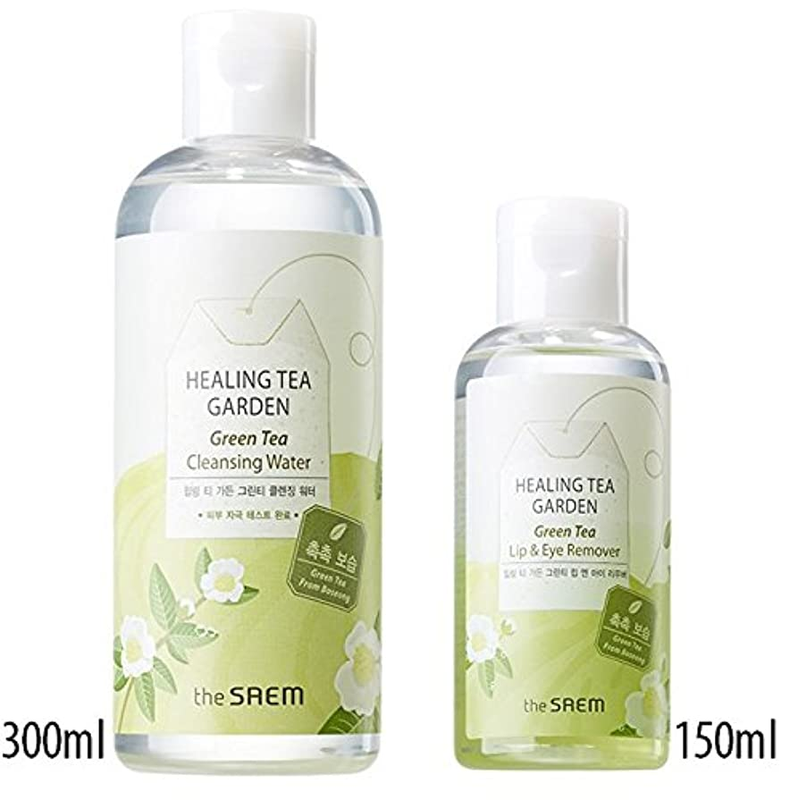 誰の。青[1+1] The Saem Green Tea (Lip & Eye Remover + Cleansing Water)ザセム ヒーリングティーガーデングリーンティーリップ&アイリムーバー+ ヒー クレンジングウォーター...