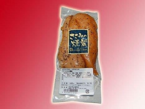 長崎明治屋ハム ささみの燻製 40g