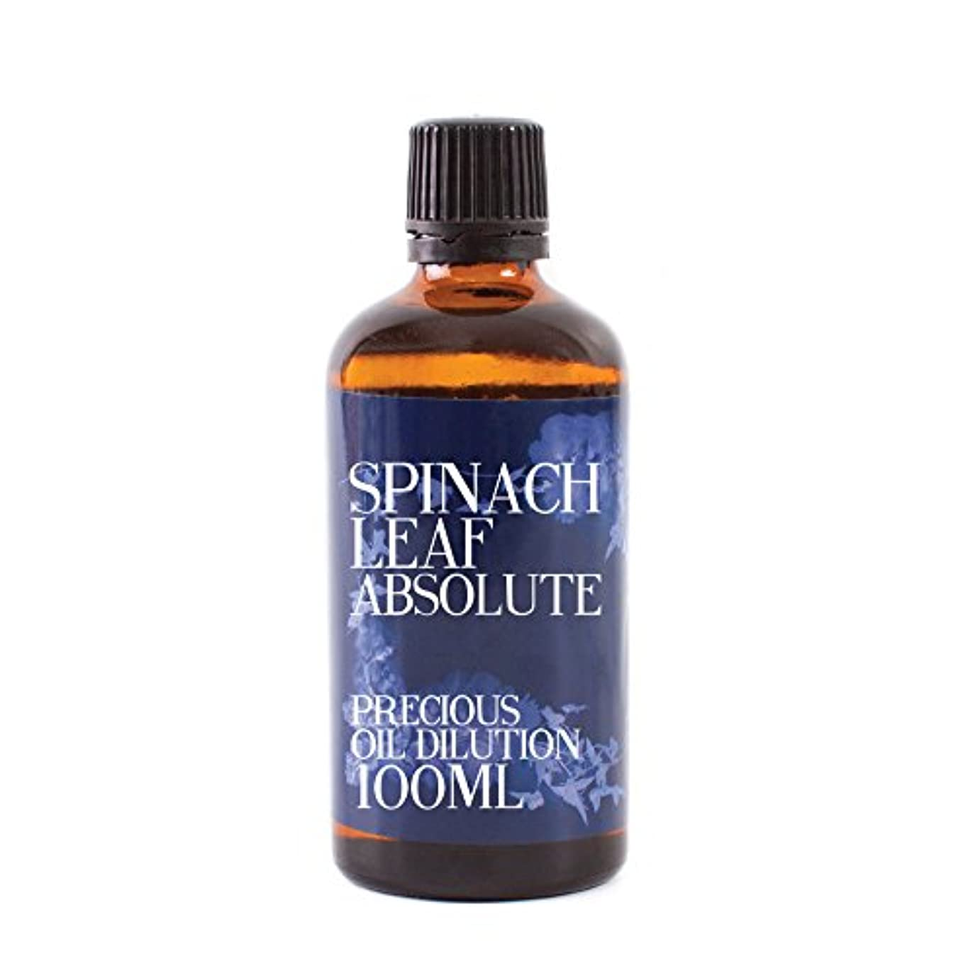 トーナメントせっかちキャンディーSpinach Leaf Absolute Oil Dilution - 100ml - 3% Jojoba Blend