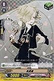 カードファイト!! ヴァンガード 五虎退(C) / 刀剣乱舞 -ONLINE-(G-TB01)シングルカード