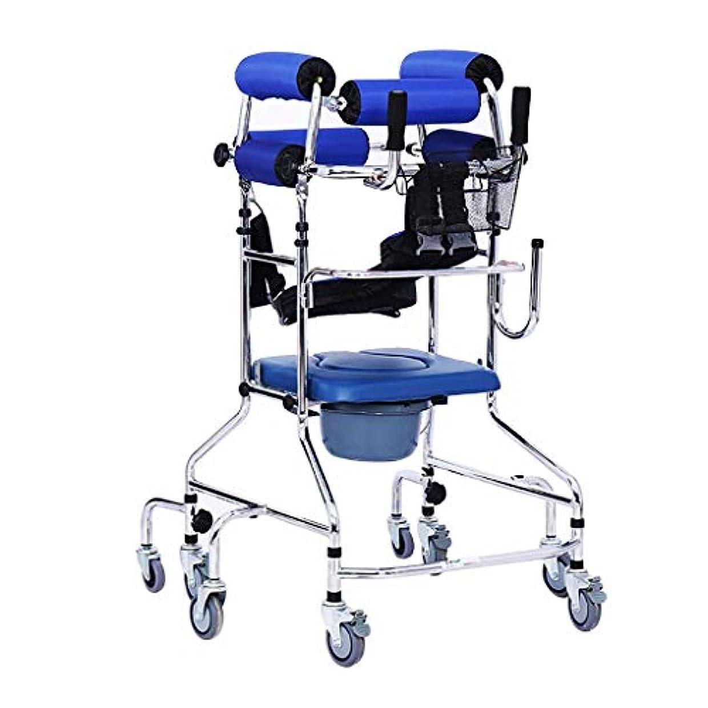 医薬品流検査官立つ歩行スタンド/ウォーカー/ウォークエイド/スタンドフレーム付きシートホイールリハビリ機器折りたたみ高さ調節可能な老人ウォーカー下肢ウォーカーブルー8ホイールベッドサイドトイレ付き
