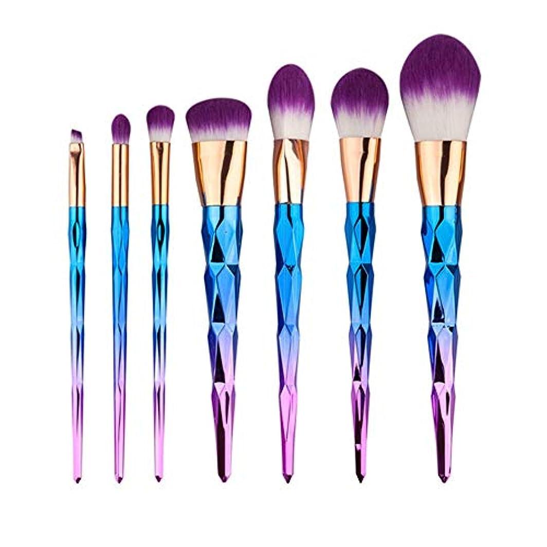 機動パネル心理的Makeup brushes 7.グラデーションダイヤモンドドリルブラシセットユニコーンの美しさとメイクアップツール suits (Color : Rainbow)