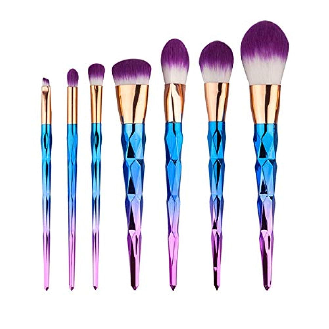 Makeup brushes 7.グラデーションダイヤモンドドリルブラシセットユニコーンの美しさとメイクアップツール suits (Color : Rainbow)