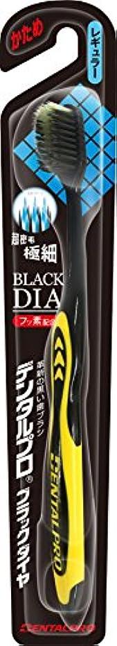 ベンチお父さんショルダーデンタルプロ ブラックダイヤ超極細毛 レギュラーかため
